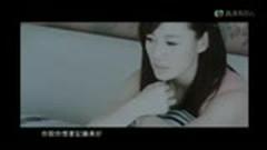 太早/ Quá Sớm - Giang Nhược Lâm