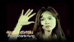 Người Ra Đi Vì Đâu - Phạm Khánh Hưng