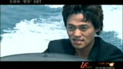 Yun In (Lovers OST) - Jo Jang Hyuk