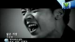 Similar Love (Nine Tail Fox OST) - Seo Jin Young