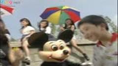 Chú Chuột Nhắt - Duy Uyên, Mây Trắng