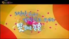 Lately I... (Unstoppable Marriage Drama OST) - Lee Hong Ki, Nam Gyu Ri
