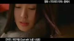 White Winter (Going Crazy Waiting OST) - Kan Mi-Youn