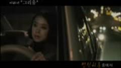 Yearning (My Dear Enemy OST) - Ibadi