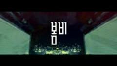 Spring Rain - DJ Juice & Kang San Yeoul