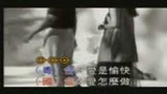 神話情話/ Thiên Hạ Hữu Tình Nhân (Thần Điêu Đại Hiệp 1995 OST) - Châu Hoa Kiện, Tề Dự