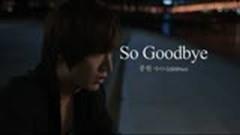 So Goodbye (City Hunter OST) - JongHyun