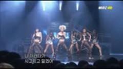 I'll Be There (HD-MBC Music Camp 02-05-04) - Swi-T