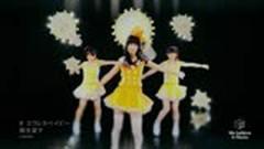 Eureka Baby - Natsuko Aso
