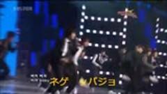 Sorry Sorry ( Live 05-06-2011) - Super Junior