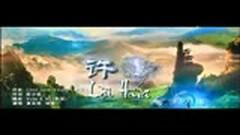 许诺 / Thề Nguyện (OST Truyền Thuyết Thanh Xà Bạch Xà) - Lâm Phong, Huỳnh Thánh Y