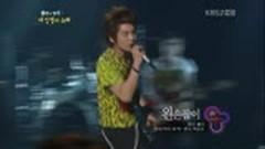 Hold My Left Hand - JongHyun
