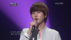 Lie - KYUHYUN, Son Ho Young