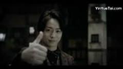 Meikyu Love Song - Arash