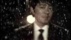 The Rain - We