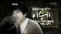 Tonight (2011 SBS Gayo Daejun) - Lee Seung Gi