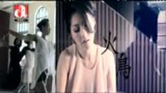 火鳥 / Chim Lửa - Dương Thiên Hoa