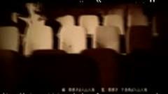 白天鵝 / Ngỗng Trời - Dương Thiên Hoa