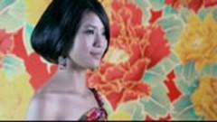 映山红 / Azalea - Huỳnh Anh