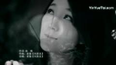 爱情专属权 / Tình Yêu Độc Quyền
