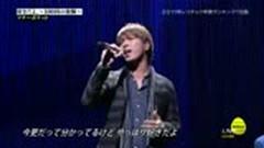 Suki Da Yo ~100 Kai No Koukai~ (Live) - Sonar Pocket