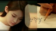 Will Think Of You - Davichi