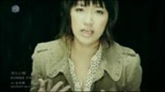 Tsumetai Ame - Bonnie Pink