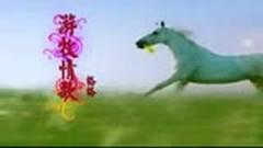 游牧情歌 / Tình Ca Du Mục - Cách Cách