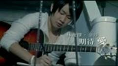 期待爱 / Chờ Đợi Tình Yêu - Kim Sa, Lâm Tuấn Kiệt