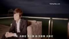 痴心痴情 / Si Tâm Si Tình - Hồng Vinh Hoành