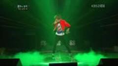 Wrongful Meeting (Immortal Song 2) - Tae Min