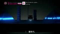 World Words Lights - Androp