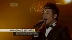 Xin Một Lần Cuối (120406 Music Bank In Vietnam) - Minh Quân