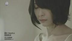 Negai - Yuka
