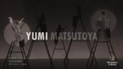 Koi Wo Release - Yumi Matsutoya