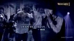 Wild Eyes (Shinhwa) - M Countdown - Smash