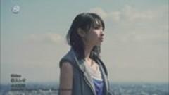 Shine - Ieiri Leo