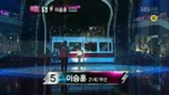 Mother's Soup (KpopStar - Top 6) - Lee Seung Hoon