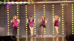 Love Is Move (Korean Music Wave In Bangkok) - Secret
