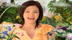 Kaze - Aya Ueto