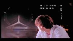 摩天轮晚安/Chúc Ngủ Ngon, Đu Quay - Lý Dịch Phong