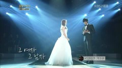 What Am I Supposed To Do (120526 Immortal Song 2) - Aliee