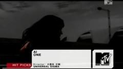 ONE - Ai