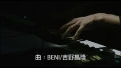 Zutto Futari De (Live) - Beni