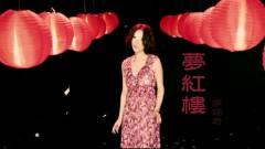 夢紅樓 / Mộng Hồng Lâu - Lý Dực Quân