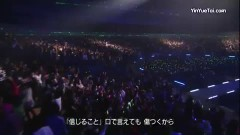 Keep the faith (Live) - Jin Akanishi