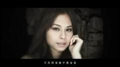 潛水 / Lặn - Lý Hạnh Nghê