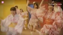 Aun No Kiss - SKE48