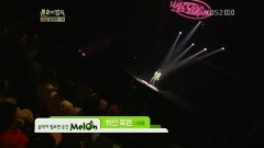 White Magnolia (120616 Immortal Song 2) - RYEOWOOK