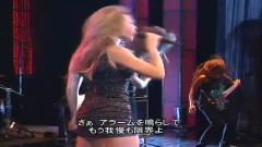 Ring The Alarm (Music Fair 2006) - Beyoncé